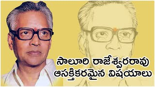 Saluri Rajeswara Rao Interesting Unknown Facts | S.Rajeswara Rao | Producer Prasanna Kumar | TFPC - TFPC