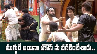 Big Boss 4 Day - 45 Highlights | BB4 Episode 46 | BB4 Telugu | Nagarjuna | IndiaGlitz Telugu - IGTELUGU