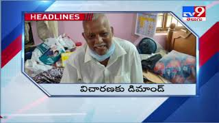 Telugu Headlines : Local to Global - TV9 - TV9