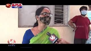 TS Govt Launches Vaccination Drive for Women Self Help Groups   V6 Teenmaar - V6NEWSTELUGU