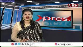 రాజస్థాన్ లో భారీ వర్షాలు | Rain Lashes Many Parts of Rajasthan | ABN Telugu - ABNTELUGUTV