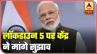 Watch Top 25 stories of the day in 5 minutes - ABPNEWSTV