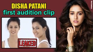 Disha Patani's first audition clip | Must Watch | TellyChakkar Bollywood | - TELLYCHAKKAR