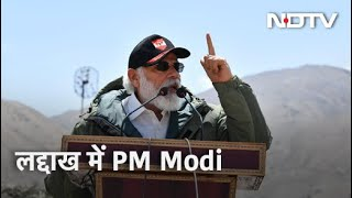 PM Modi का Ladakh में जवानो को सम्बोधन   | NDTV India LIVE - NDTVINDIA