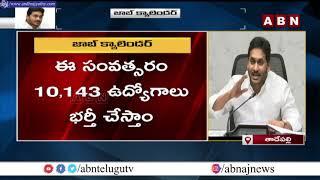 CM YS Jagan Released Job Calendar Today 2021 | CM Jagan Speech | ABN Telugu - ABNTELUGUTV