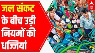 People avoid Covid rules amid water crisis in Delhi, politics begin - ABPNEWSTV