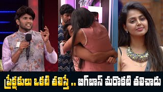 Big Boss 4 Day - 42 Highlights | BB4 Episode 43 | BB4 Telugu | Nagarjuna | IndiaGlitz Telugu - IGTELUGU