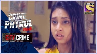 City Crime | Crime Patrol Satark - New Season | The Sense | Surat | Full Episode - SETINDIA