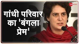 BJP चीन की बजाय Gandhi परिवार से लड़ रही: Congress - ZEENEWS