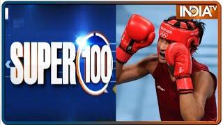 देश और दुनिया की 100 बड़ी खबरें   Super 100: Non-Stop Superfast   July 30 2021 - INDIATV