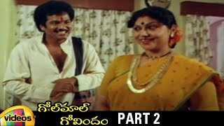 Golmal Govindham Telugu Full Movie HD | Rajendra Prasad | Anusha | Sudhakar | Part 2 | Mango Videos - MANGOVIDEOS