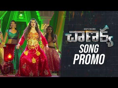 Chanakya - HOOKAH BAR-U Song Promo   Gopichand, Zareen Khan   Thiru   AK Entertainments