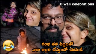Actress Rambha Diwali Celebrations With Her Family | Rambha Enjoying With Her Kids | TFPC - TFPC