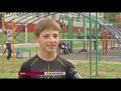 12-летний Евгений Сапегин из Северска стал чемпионом России по ГТО