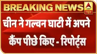 China Pulls Back Camps In Galwan Valley: Reports | ABP News - ABPNEWSTV