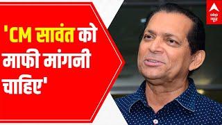 Goa CM Pramod Sawant should apologise for victim-blaming: Francisco Sardinha - ABPNEWSTV
