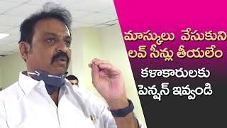 Naresh Speech At Telugu Film Industry Meeting | మాస్కులు వేసుకొని లవ్ సీన్లు తీయలేం - IGTELUGU