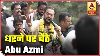 Abu Azmi stages protest against mistreatment of migrants - ABPNEWSTV