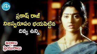 Divya Unni reveals her flashback | Illalu Priyuralu Movie Scenes | Venu | Prakash Raj | Chakri - IDREAMMOVIES