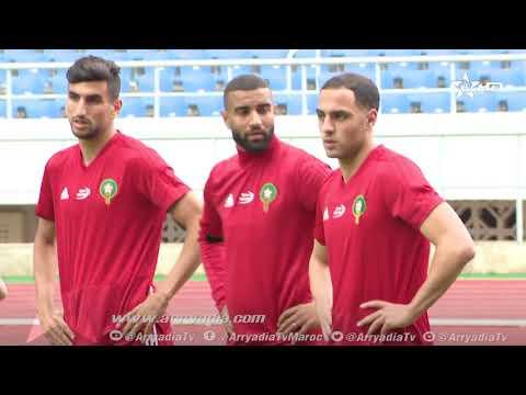 شاهد آخر حصة تدريبية للمنتخب الوطني المغربي بمالاوي
