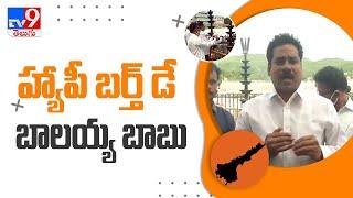 Nandamuri Balakrishna's birthday : 101 కొబ్బరికాయలు కొట్టి అభిమానం   | Tirumala - TV9 - TV9