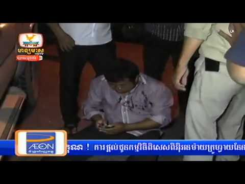 Khmer Accident News 24 May 2013 Part1 - Latest Video News