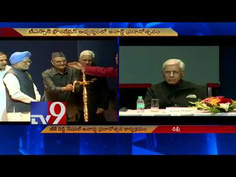 connectYoutube - Manmohan Singh attended to GK Reddy Memorail National Award - TV9