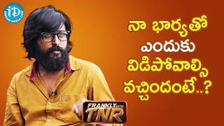 Director Bandi Saroj Kumar about his wife backslashu0026 divorce   Frankly With TNR   iDream Movies - IDREAMMOVIES