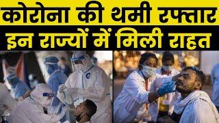 Coronavirus India Update: कोरोनावायरस के 80 हजार केस, Delhi, महाराष्ट्र में राहत, Active Case घटे - ITVNEWSINDIA