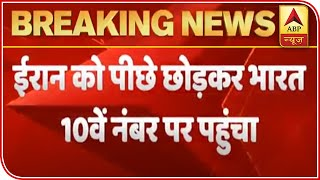 India in top ten nations list with most COVID-19 cases - ABPNEWSTV
