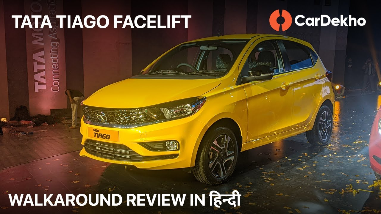 Tata Tiago Facelift Launched | Features and Design | Walkaround Review | CarDekho.com