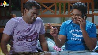 Ego Movie Shakalaka Shankar and Chammak Chandra Comedy | Latest Telugu Scenes | Sri Balaji Video - SRIBALAJIMOVIES