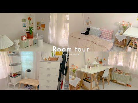 Room-tour-2020-l-little-room-t