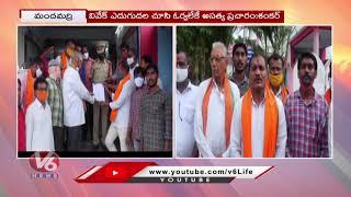BJP Leader Complaint In Mandamarri Police Station Over Fake News On Vivek Venkataswamy | V6 News - V6NEWSTELUGU