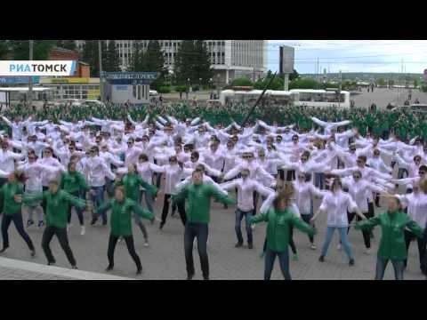 Флешмоб танцующих студентов в рамках U-NOVUS-2015 в Томске
