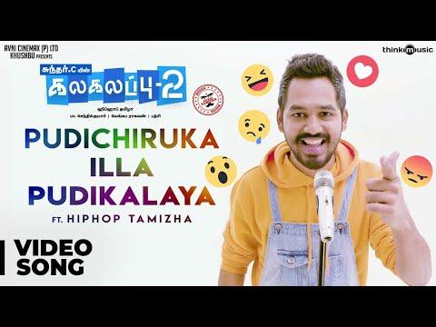 Pudichiruka illa Pudikalaya Video Song With Lyrics, Kalakalappu 2 Movie Song