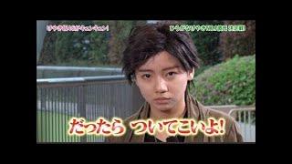 日向坂46 男装『【欅坂46】学校で疲れたあなたへ齊藤京子まとめ【きょんこ】』などなど
