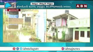Hyderabad LB Nagar Residence Facing Problem With Rain Water Logged In Houses   ABN Telugu - ABNTELUGUTV