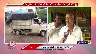 Public Face Problems With Roads backslashu0026 Drainage Issues At Malakpet Market Yard | Hyderabad | V6 News - V6NEWSTELUGU