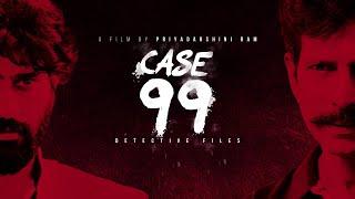 Case 99 Latest Telugu Movie Motion Poster | Priyadarshini Ram | Thiruveer | IndiaGlitz Telugu - IGTELUGU