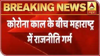 BJP demands President's rule in Maharashtra, Fadnavis to hold PC at 4 - ABPNEWSTV