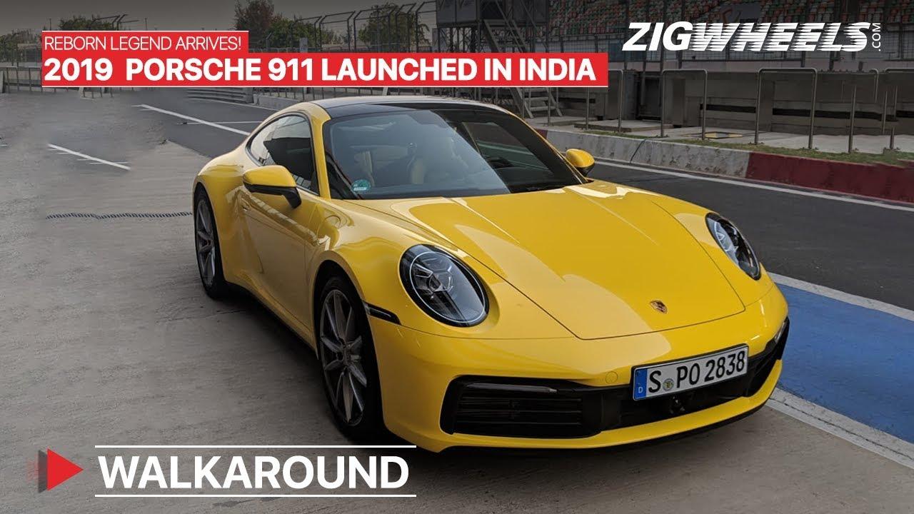 2019 पोर्श 911 launched: walkaround | स्पेसिफिकेशन, फीचर्स, exhaust note और more! zigwheels.com