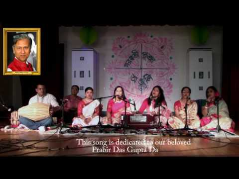 Download Youtube to mp3: আয় তবে সহচরী by প্রীতি