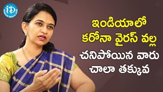 Covid-19 Mortality Rate is Very Low in India - Dr. Sharmila | Healthy Conversations With iDream - IDREAMMOVIES