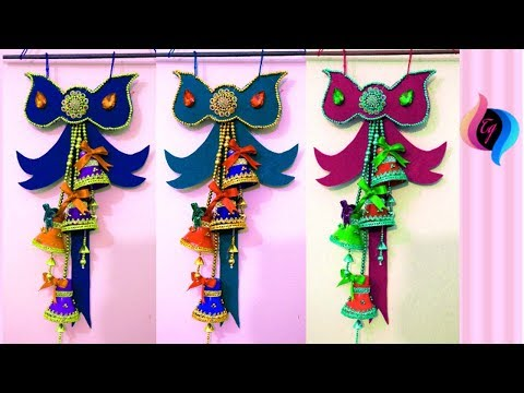 How to make wall hangings with plastic bottle and paper - Handmade wall hanging ideas
