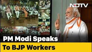 You Are Devoted To Service, PM Modi Tells BJP Workers - NDTV