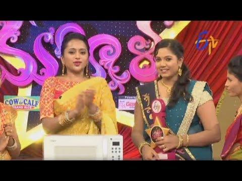 Star Mahila | 7th July 2017 | Full Episode | ETV Telugu | cinevedika.com