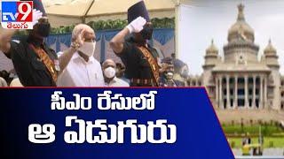 BS Yediyurappa quits as Karnataka CM, announces resignation in emotional speech - TV9 - TV9