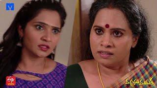 Manasu Mamata Serial Promo - 16th September 2020 - Manasu Mamata Telugu Serial - Mallemalatv - MALLEMALATV