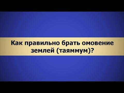 Ответы Mail Ru: можно ли ноль брать из земли